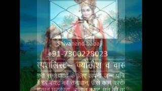 how to convince parents for love marriage in hindi+91-7300228023