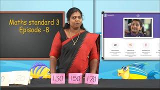 Standard 03   Mathematics   Class – 08