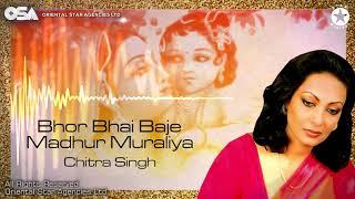 Bhor Bhai Baje Madhur Muraliya (Bhajan) | Chitra   - YouTube