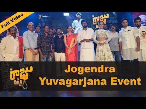 Nene Raju Nene Mantri Team Jogendra Yuvagarjana Event