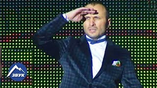 Султан - Ураган - Мой любимый Кавказ | Концертный номер 2014