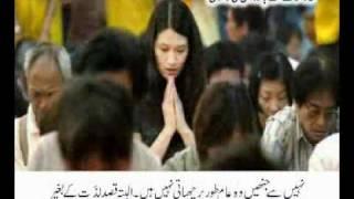 SHIA NAMAZ AUR TREQA NAMAZ   HI  REAL ISLAM HAE P 4 CHALLENGE TO SUNNI WORLD