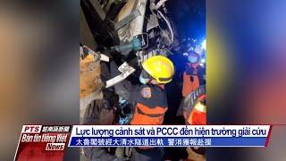 Đài PTS – Bản tin tiếng Việt ngày 2 tháng 4 năm 2021