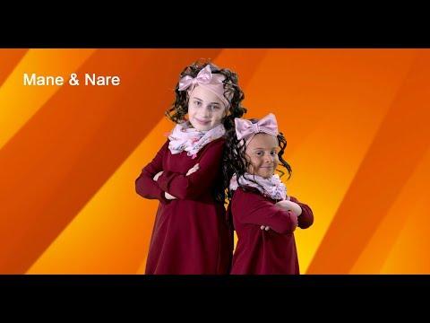 Mane & Nare - Amenalavn es