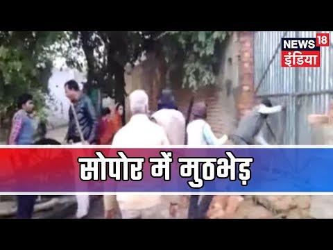 UP   पुलिस के गुंडागर्दी, बदमाशों ने पुलिसवालों पर किया हमला
