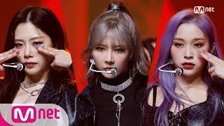 [Dreamcatcher - Odd Eye] Comeback Stage | #엠카운트다운 | M COUNTDOWN EP.696 | Mnet 210128 방송