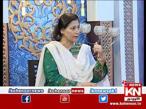 Good Morning 24 August 2019 | Kohenoor News Pakistan
