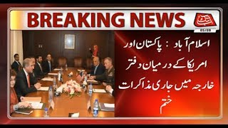 Pak-US Meeting in Foreign Office Concluded