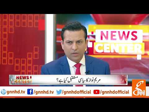 News Center – 22nd May 2019