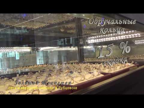 Учебный центр амулет в москве