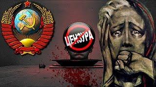 Беспощадная правда о жизни в СССР