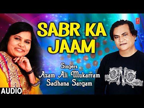 Sabr Ka Jaam Latest Hindi Ghazal Azam Ali Mukarram, Sadhana Sargam New Ghazal 2019