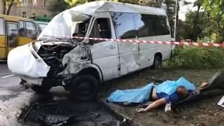 Смертельное  дтп. Днепр, угол Шмидта-Антоновича. 22 сентября 2017