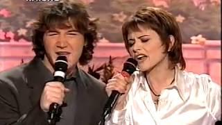 Antonella Bucci & Francesco Boccia - Gli Amori (live Domenica in 1995)