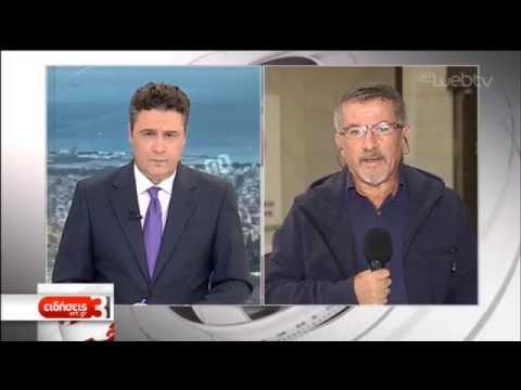 Εξαρθρώθηκαν δυο εγκληματικές ομάδες  | 13/11/2019 | ΕΡΤ