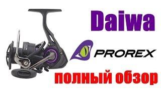 Daiwa prorex lt 4000c