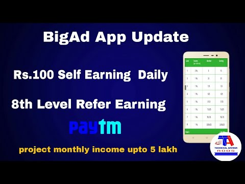 BigAd App self Earning Rs.100 daily !! 8 level refer earn, project monthly income upto 5 lakh