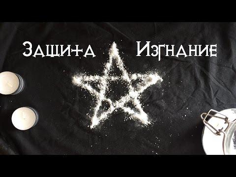 Магия платка с аленой полынь