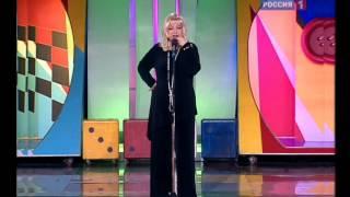Елена Степаненко - Блондинки
