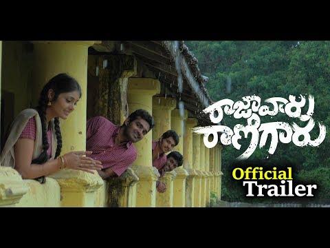 Raju Varu Rani Garu Movie Trailer | 2019 Telugu Movie Trailer | Ispark media