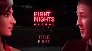 Мария Агапова vs. Юлия Борисова. Бой за титул FNG. Промо-ролик