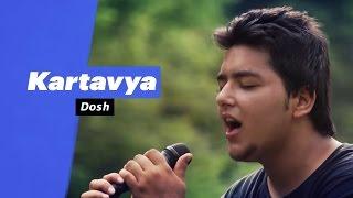 Kartavya - Dosh (Select Edition)  - songdew