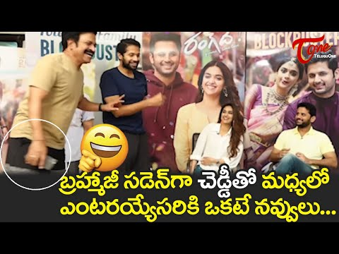 Brahmaji Shocking Entry | Rang De Team fun Interview | Nitin | Keerti Suresh | TeluguOne Cinema