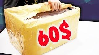Игрушки для МАЖОРОВ! Вездеход ЗА 60$.. - Огромная посылка из Китая