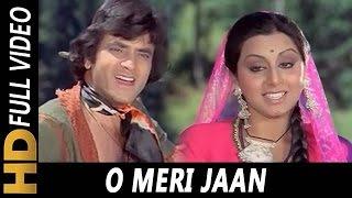 O Meri Jaan | Kishore Kumar, Anuradha Paudwal | Jaani