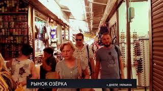 Kooksa Film - Breaking News/ 21 august 2017/ Подпольная торговля спиннерами