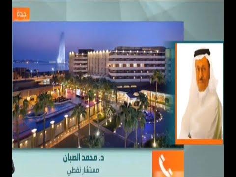 لقاءهاتفي د.محمد الصبان في نشرةالاخبارالرئيسية للسعودية حول مؤتمر مستقبل الاستثمارومخرجات يومه الأول
