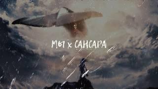 МЫ, Sansara   Киты (Премьера 2019)