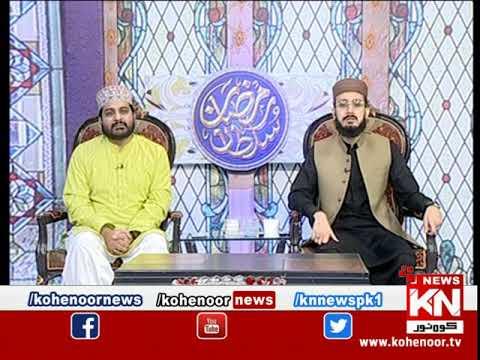 Ramadan Sultan Sehar Transmission 29 April 2021 | Kohenoor News Pakistan
