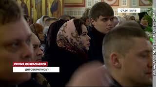 «Херсонес Таврический» и севастопольское благочиние пытаются договориться