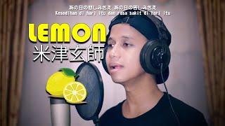 Lemon - Kenshi Yonezu ( 米津玄師 ) | Cover Ilhamy Ahmad