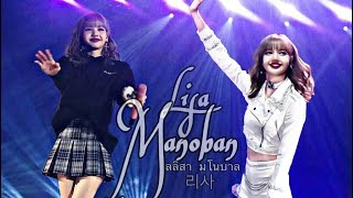 WHY THE WORLD LOVES LISA MANOBAN FROM BLACKPINK