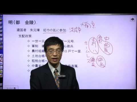 提箸の世界史[明(都 金陵)]