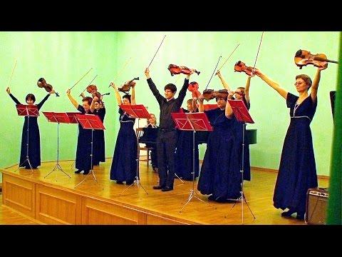 Новогодний концерт ансамбля скрипачей Ступинской филармонии.