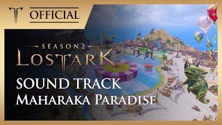 [OST] 마하라카 파라다이스 (Maharaka Paradise)
