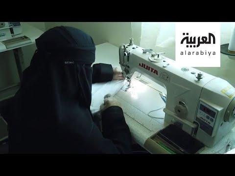العرب اليوم - شاهد: أسر منتجة تسعى لصناعة أكثر من 100 ألف كمامة في السعودية