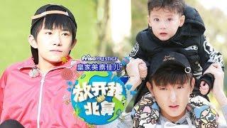 [Let Go Of My Baby] S2 Full Episode 2