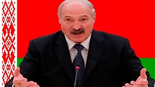 Александр Лукашенко — речь № 1 (TV Германии).