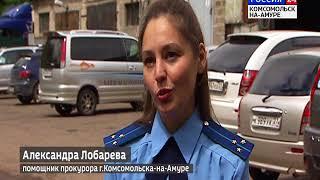 Вести Комсомольск-на-Амуре 20 июля 2018 г.