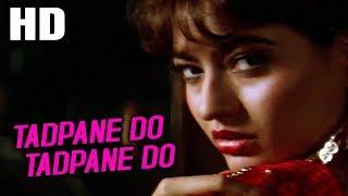 Tadpane Do Tadpane Do   Sapna Mukherjee   Kayda Kanoon 1993 Songs   Paresh Rawal