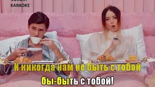 Время и Стекло   Тролль Караоке ХИТ 2017 1