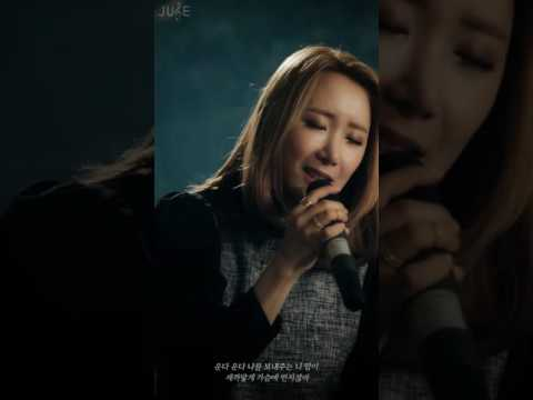 [JANG HEE YOUNG] CRY