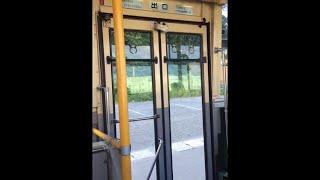 「中ドア開閉シリーズNo318」青森観光バス904