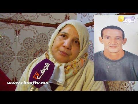 العرب اليوم - شاهد : زوجة الضحية تكشف تفاصيل الجريمة التي هزت العرائش