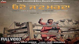 Gill Raunta da likhia Davinder Sandhu da gaya vadhia song