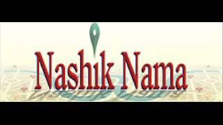 Nashik kawadi